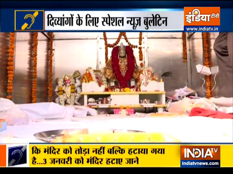 Special News | New Hanuman temple re-constructed overnight in Delhi's Chandni Chowk area