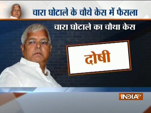 4th Fodder Scam Case: Lalu Prasad Yadav convicted by Ranchi court