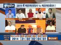 Kurukshetra: Will PM Modi form grand alliance?
