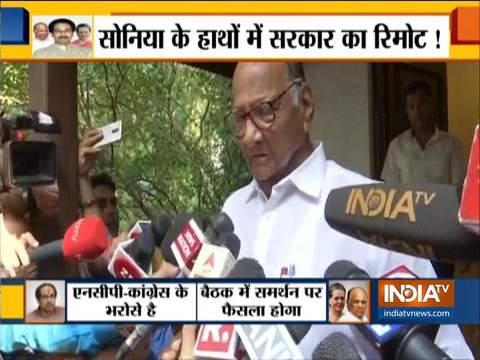 महाराष्ट्र में नई सरकार के गठन में देरी के लिए एनसीपी ने कांग्रेस पर फोड़ा ठीकरा
