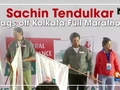 Sachin Tendulkar flags off Kolkata Full Marathon