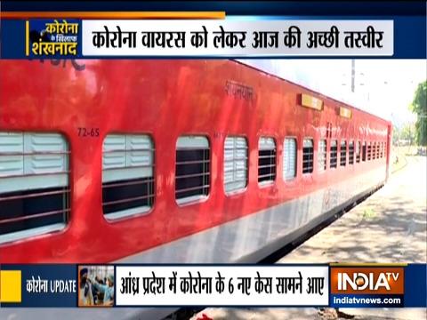 Coronavirus: भारतीय रेलवे ने डब्बो को बनाया आइसोलेशन सेंटर