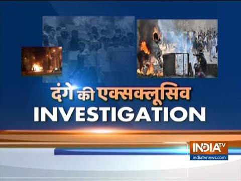 Watch India TV's special on-ground report on Delhi Riots