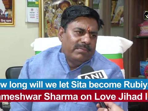 How long will we let Sita become Rubiya?: Rameshwar Sharma on Love Jihad law