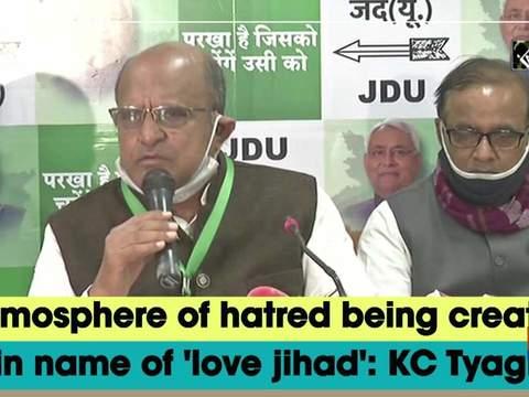 Atmosphere of hatred being created in name of 'love jihad': KC Tyagi