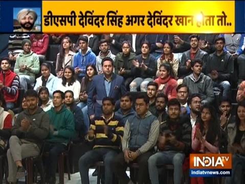 Kurukshetra | There's a larger conspiracy, says Congress on DSP Davinder Singh's arrest