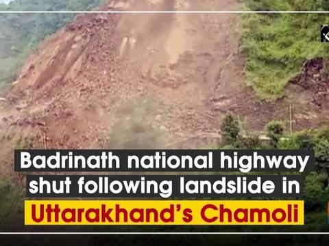 Badrinath national highway shut following landslide in Uttarakhand's Chamoli
