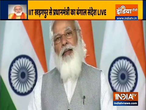 'IIT is not only the Indian Institute of Technology, but Institute of indigenous technology': PM Modi