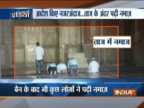 ताजमहल के अंदर ASI के आदेशों की उड़ी धज्जियां