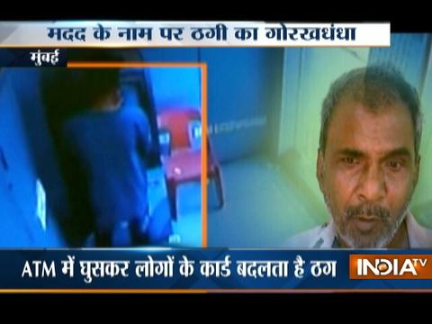 Mumbai: Man arrested for duping people in the name of help in operating ATM machine