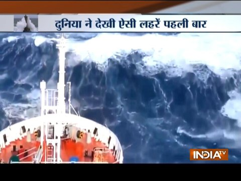 Aaj Ka Viral: 23.8m-wave is largest ever recorded in southern hemisphere