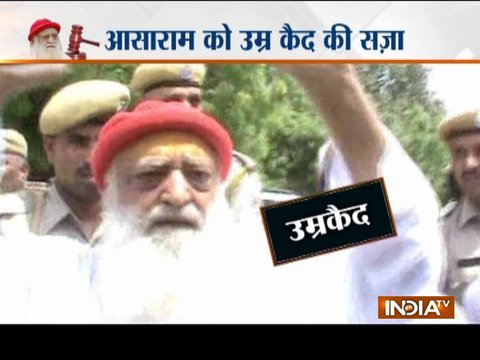 Asaram sentenced to life imprisonment by Jodhpur SC/ST trial Court in a rape case