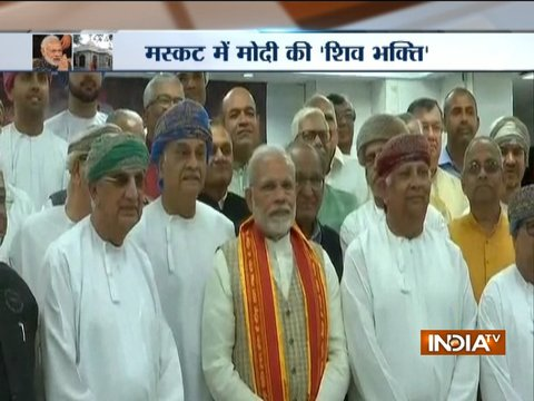 PM Modi visits Shiva Temple in Muscat