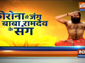 Covid and typhoid double attack, know treatment from Swami Ramdev