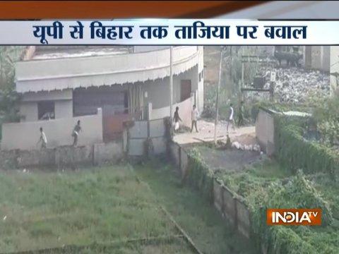 बिहार के हाजीपुर में मोहर्रम के जुलूस के दौरान पुलिस और पब्लिक में भिड़ंत, भीड़ ने किया पुलिस पर पथराव