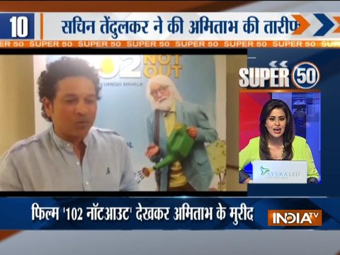 Super 50 : NonStop News | 14th May, 2018