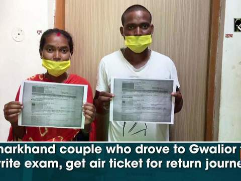 Jharkhand couple who drove to Gwalior to write exam, get air ticket for return journey
