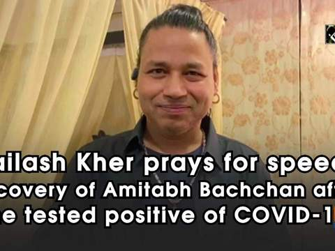 Kailash Kher prays for speedy recovery of Amitabh Bachchan after he tested positive of COVID-19