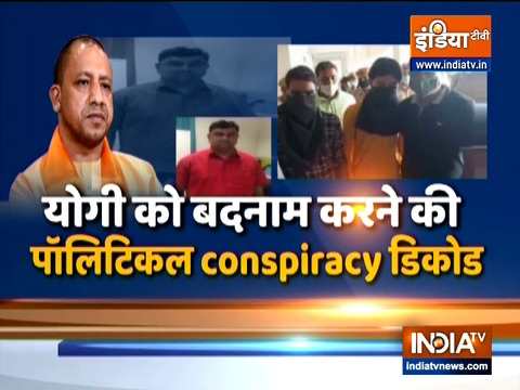 Political conspiracy against CM Yogi Adityanath | Special report