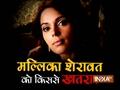 Mallika Sherawat to educate about self-defence
