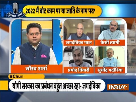 The farmers' issue will be a very big issue in the upcoming elections: Pramod Tiwari