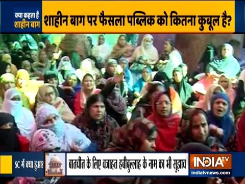 शाहीन बाग मामला: सुप्रीम कोर्ट ने प्रदर्शनकारियों को समझाने के लिए मध्यस्थों की नियुक्ति की