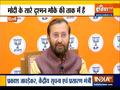Prakash Javadekar slams Congress over Kamal Nath's 'Indian Corona' remark