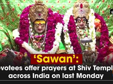 'Sawan': Devotees offer prayers at Shiv Temples across India on last Monday