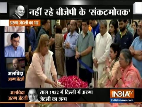 ज्योतिराद सिंधिया ने पूर्व केंद्रीय वित्त मंत्री अरुण जेटली जी दी को श्रद्धांजलि