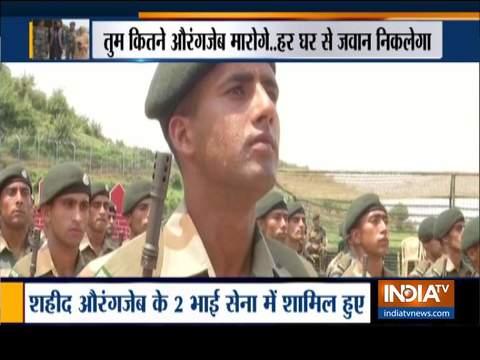 राजौरी: शहीद औरंगजेब के दो भाई हुए भारतीय सेना में शामिल