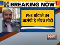 PNB scam accused Nirav Modi arrested in London
