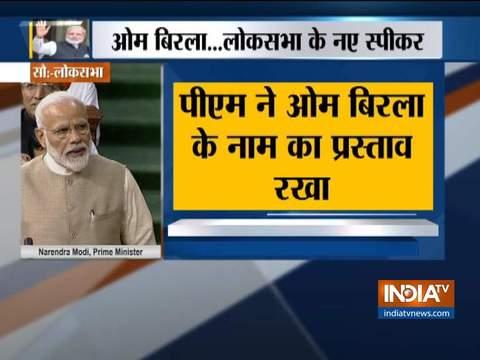 भाजपा सांसद ओम बिरला 17 वीं लोकसभा के अध्यक्ष चुन लिया गया