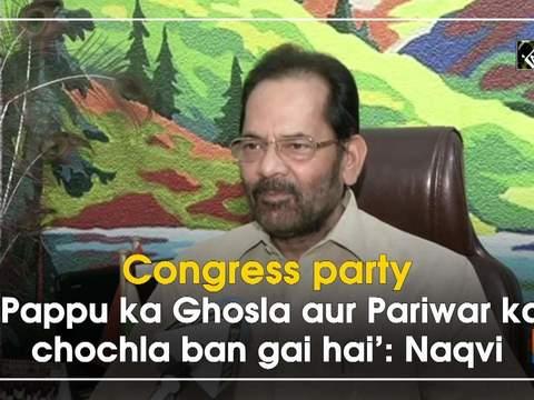 Congress party 'Pappu ka Ghosla aur Pariwar ka chochla ban gai hai': Naqvi