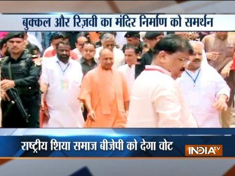 Shia community bats for Ram Mandir in Ayodhya, will support Modi in 2019 LS elections