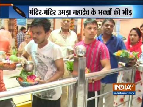 श्रावण के पहले सोमवार को शिव मंदिरों में भक्तों की भीड़ उमड़ी