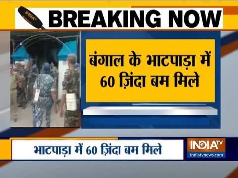 बंगाल के भाटपारा में 60 जिंदा बम बरामद