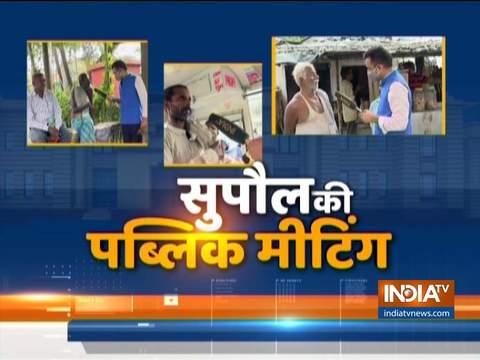 बिहार विधानसभा चुनाव: राजद को सुपौल में भाजपा से कड़ी टक्कर मिलने की संभावना