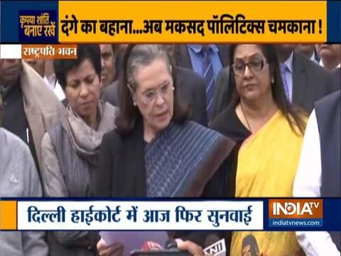 राष्ट्रपति को ज्ञापन सौंपने के बाद कांग्रेस नेता सोनिया गांधी और मनमोहन सिंह ने मीडिया को किया संबोधित