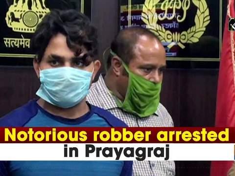 Notorious robber arrested in Prayagraj
