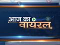 Aaj Ka Viral: BJP MP Hans Raj Hans proposes to rename JNU after PM Modi as MNU