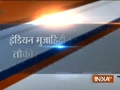 Delhi Police arrest Abdul Subhan Qureshi of SIMI-IM terrorist group