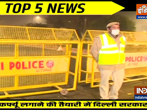 Top 5 News | Night curfew imposed in Delhi from today to check Covid-19 surge