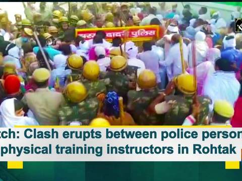 Watch: Clash erupts between police personal, physical training instructors in Rohtak