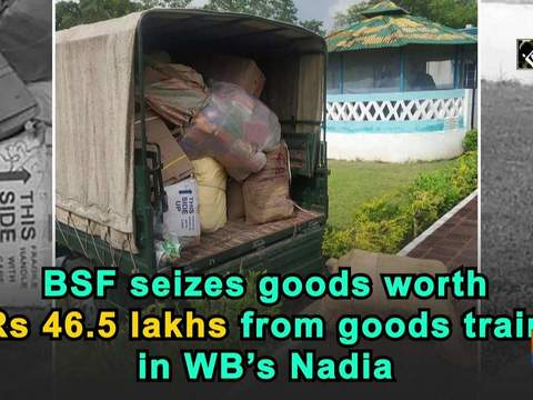 BSF seizes goods worth Rs 46.5 lakhs from goods train in WB's Nadia
