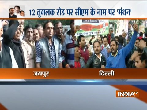 Supporters of Sachin Pilot, Ashot Gehlot raise slogans; demand CM position for their leaders