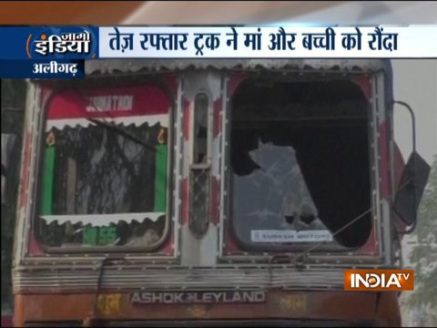 Speeding truck runs over a baby girl in Aligarh, angry public vandalises the vehicle