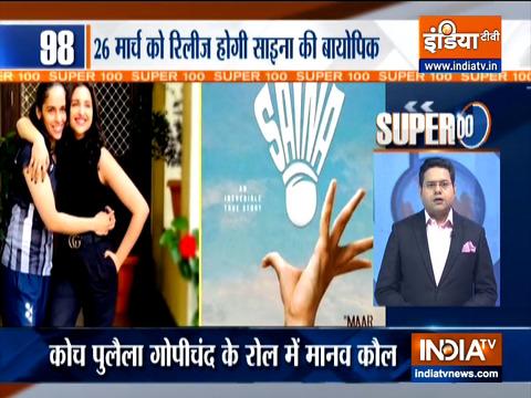 Super 100: परिणीति चोपड़ा की 'साइना' की रिलीज का हुआ ऐलान