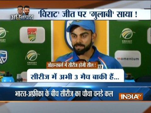 4th ODI: Team India aim for historic series triumph in Johannesburg
