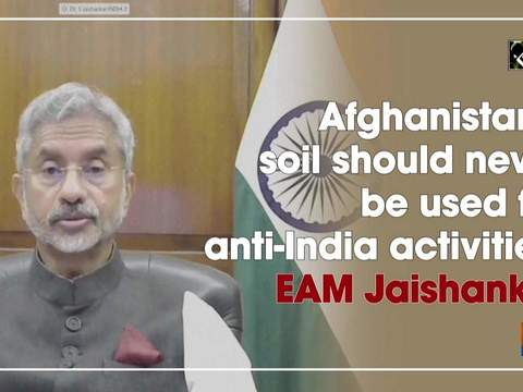 Afghanistan's soil should never be used for anti-India activities: EAM Jaishankar