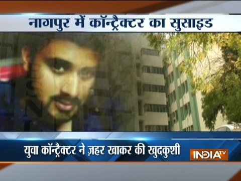 Nagpur: Harassed by BSNL officers for clearing his pending bills, contractor commits suicide